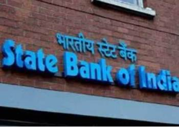 sbi bank giving overdraft facility to its customers can withdraw more than you have deposit in bank account