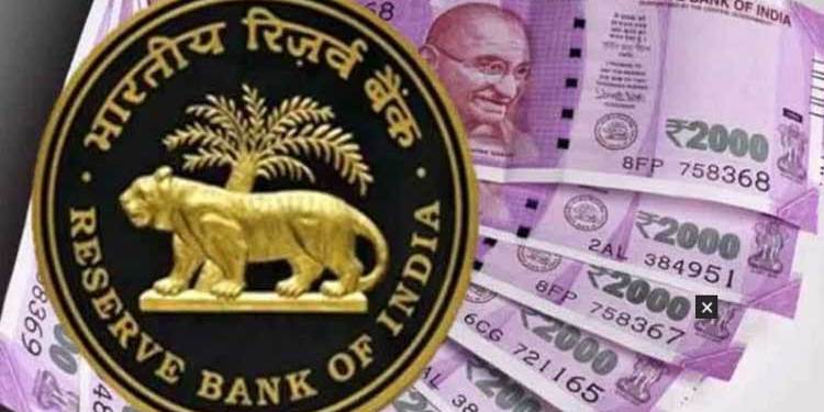 rbi-and-money