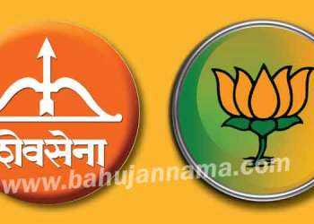 bjp-and-shivsena