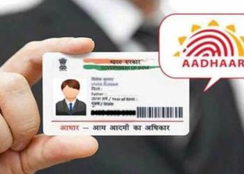 Aadhar Card used