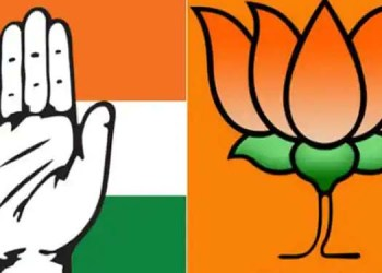 congress and bjp