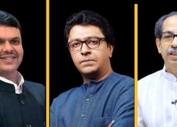 Raj-Thackeray-uddhav-thackeray-devendra-fadnavis