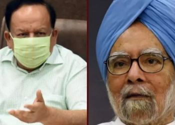 health-minister-harsh-vardhan-gave-reply-to-letter-of-manmohan-singh