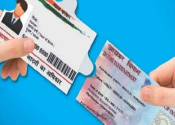 pan-card-and-aadhaar-card-link-you-pan-card-with-aadhar-card-before-30th-june-or-else-you-have-to-pay-1000-rs-penalty