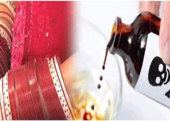 married-woman-ends-her-life-drinking-poison-incident-sangvi-baramati-taluka