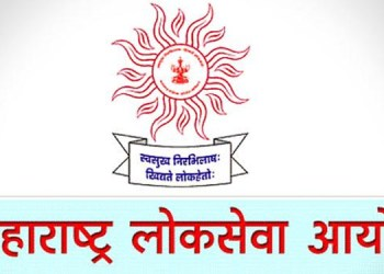 important decision of mpsc regarding psi recruitment physical test now requires 60 marks for the interview