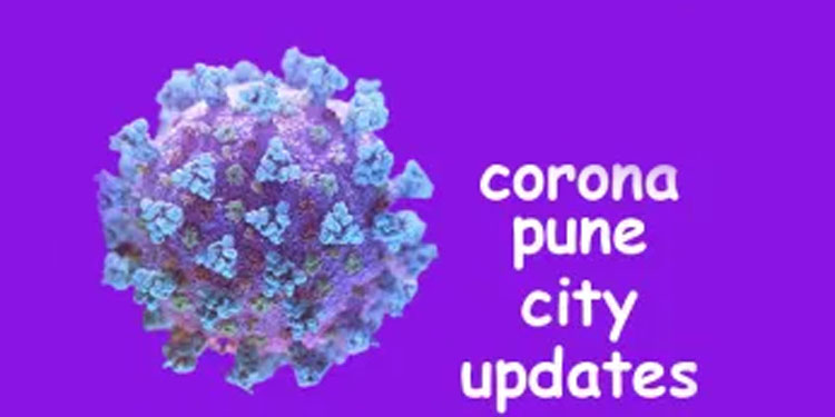 Pune Corona | 247 new patients of Corona in the last 24 hours in Pune city know other statistics