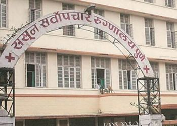 pune-news-100-mucormycosis-surgeries-performed-sassoon-hospital-pune