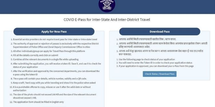 e-pass-in-maharashtra-do-you-need-an-e-pass-to-travel-from-one-district-to-another-by-private-vehicle-find-out