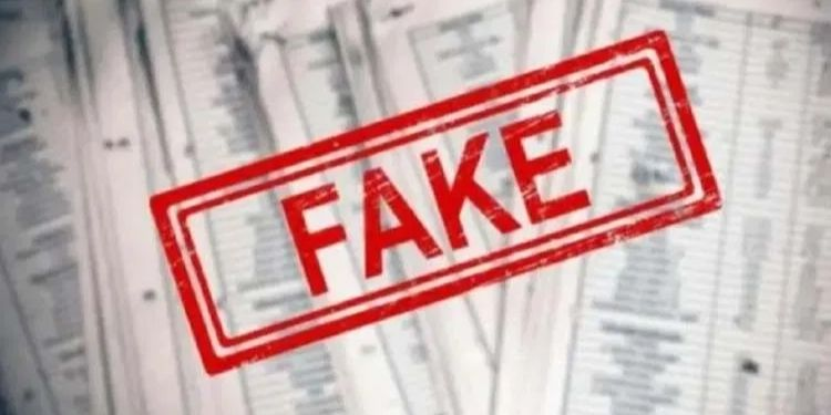 shirur-news-fake-documents-made-by-deputy-tehsildar-to-control-encroachment-shocking-type-in-shirur-tehsil-office