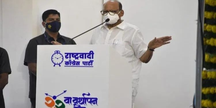 ncp-sharad-pawar-on-ncp-22nd-anniversary-not-worried-about-the-future-of-the-ncp