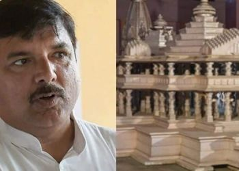 aap-mp-sanjay-singh-alleges-of-scam-of-rs-16-crore-in-land-purchasing-for-the-construction-of-ram-temple-in-ayodhya