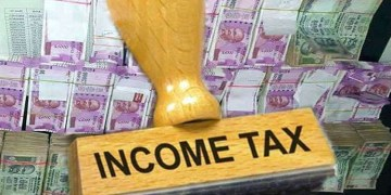 income tax department functionality to identify specified persons on whom higher tds tcs would be levied from july1