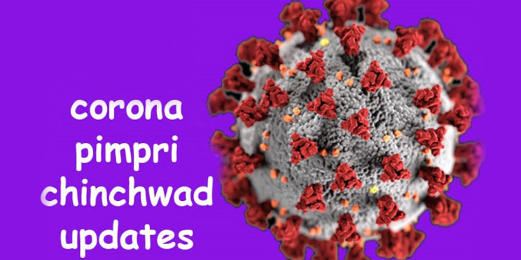 Pimpri Corona 207 new patients of Corona in Pimpri Chinchwad in last 24 hours find out other statistics