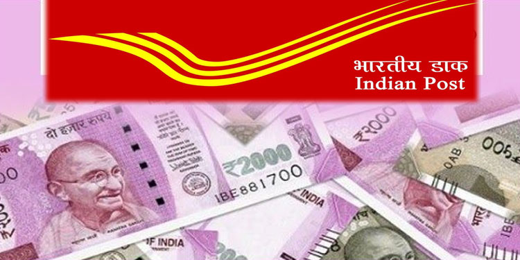 post office scheme invest only 95 rupees daily and earn 14 lakh rupees know about it