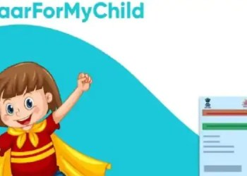 aadhaar card for a child below 5 years of age you will not have to give this information