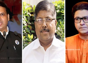 BJP and MNS it being speculated bjp and mns will form alliance upcoming elections
