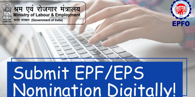 epfo add nominee in epf and eps account sitting at home understand the complete process step by step