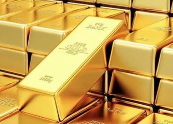 sovereign gold bond scheme opens for subscription on 12 july 2021 check price other details varpat