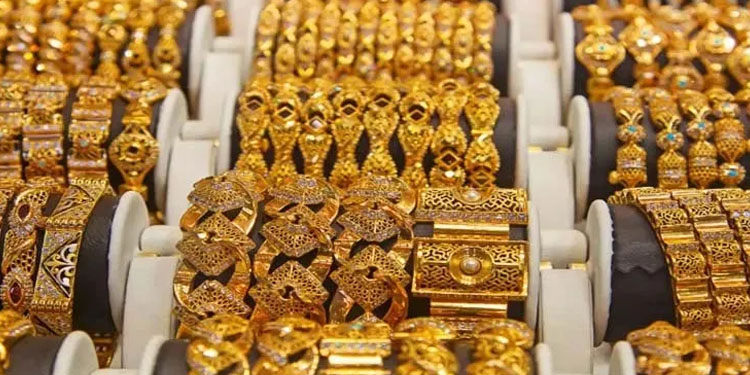 Gold Price Today gold price today gold rise to rupees 46753 per 10 gram 26 july 2021 check latest rates investment and return