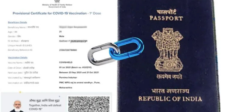 linking vaccine certificate to passport passport how to link passport to vaccine certificate easy procedure to follow know about that