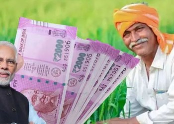Modi Government farmer get rs 3000 per month pension under pm kisan maan dhan scheme check how can you get
