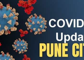 Pune Corona | 216 new patients of 'Corona' in the last 24 hours in Pune city, know other statistics