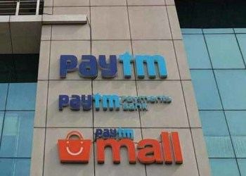 Paytm Jobs 2021 paytm will open 20 thousands jobs after diwali for youth