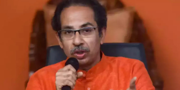 CM Uddhav Thackeray tough decisions will have to be taken to find a permanent solution chief minister uddhav thackeray