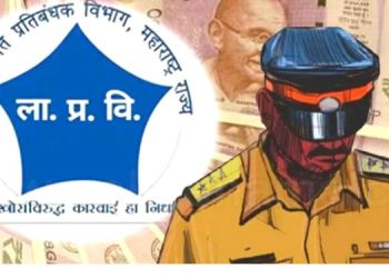 Anti-Corruption | Sub-Inspector of Police caught taking Rs 80,000 in anti-corruption scam