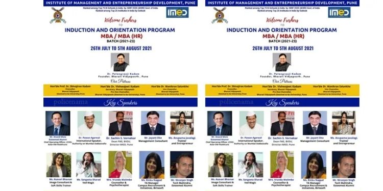 Pune News | Bharati Vidyapeeth's Institute Of Management, Induction Programme for MBA,MCA Students.