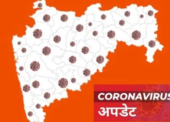 Coronavirus in Maharashtra 4,130 new corona patients 2,506 discharged in the last 24 hours in the state