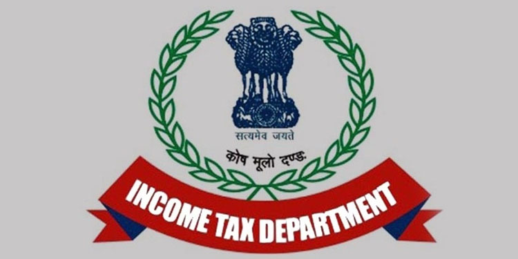income tax taxpayers got relief now you can fill 15ca 15cb form till 15 august 2021