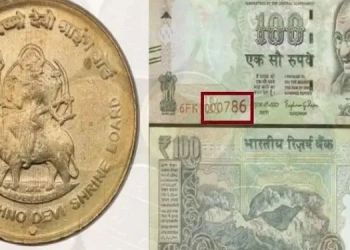 old antique   'This' method and in exchange for coins you get from 1900 to 1.5 lakh, if you have, do this 'work' immediately.