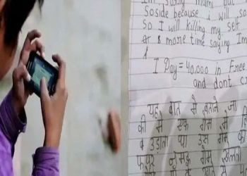 Online Game | 6th grader plays bloody 'game' online, commits suicide after losing Rs 40,000; Huge excitement