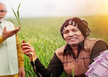 pm kisan samman nidhi 9th installment will be stuck if you made a mistake then correct it in this way