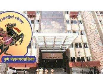 Pune Corporation | July 15 general meeting illegal! Why the hut of new DP of 23 villages ?: NCP's objection