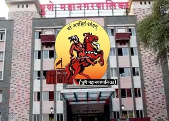 Pune Corporation The proposal to lease the Municipal Amenity Space for 30 years was approved in the Standing Committee; Opposition parties opposed the proposal which was approved by the BJP on the strength of a majority
