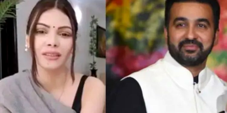 Raj Kundra Porn Film Case   sherlyn chopra shared new video in raj kundra case says i was first person to give a statement to cyber cell