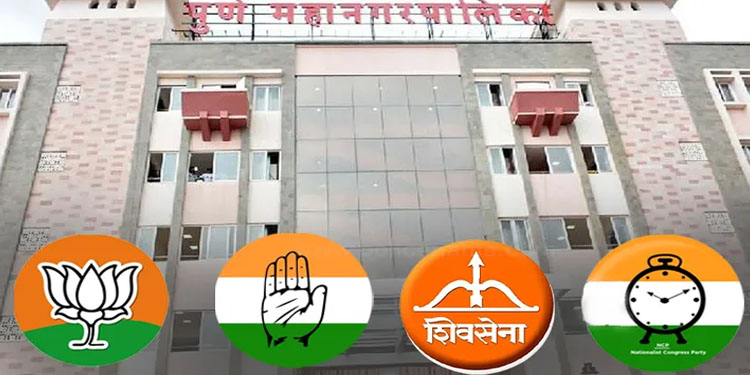 Pune Corporation Election 70% new faces to appear in upcoming Municipal Hall