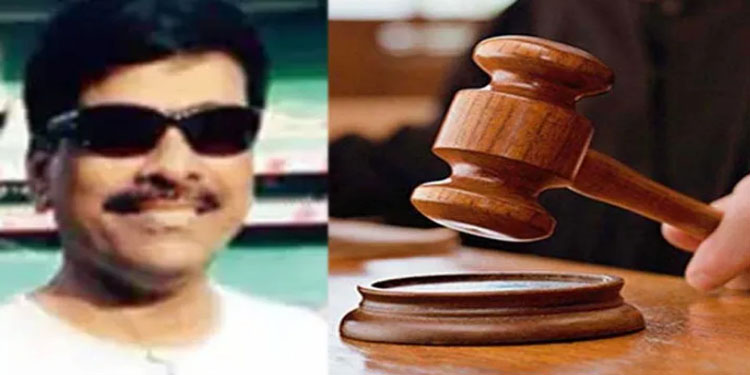 Pune News 82.34 crore illegal property case Suspended Joint Director of Town Planning Hanumant Nazirkar s bail application rejected by court