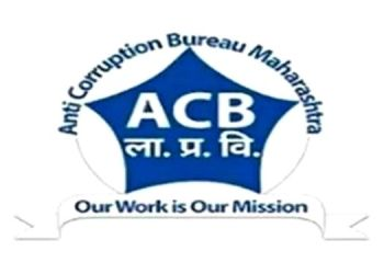 Anti Corruption   Sub-divisional engineer charged for soliciting bribe from employee in Baramati