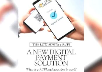 e-RUPI | how to use e rupi you need to know about digital payment solution check all details here.