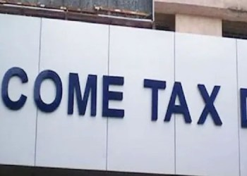 income tax department issue 45896 cr rupees refund from april to july 2021