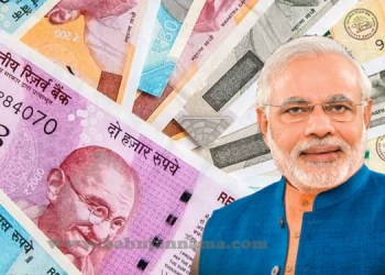 Modi Government apy central government giving pension everyone even without government job