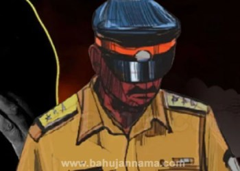 Pune Crime A case of rape has been registered against an Assistant Police Inspector (API) in Pune