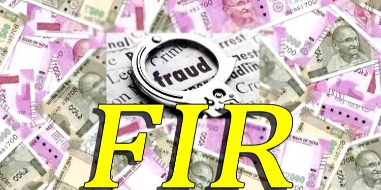 Pune Crime   FIR filed against the then office bearers along with HR of Cummins India in kothrud police station.