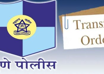 Pune ACP Transfer   sdpo narayan shirgaonkar appointment in pune city as a acp
