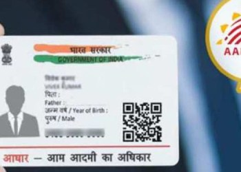 New Delhi News | Aadhaar card download without register your mobile number check complete process