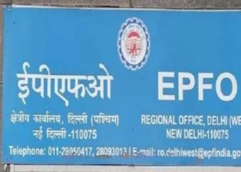 EPFO | epfo important alert for 6 crore pf account holders do not share these important numbers check.